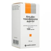 Альфа-Токоферола ацетат (Витамин E) фл.(р-р масл. орал.) 10% 50мл