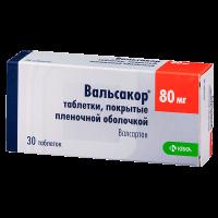 Вальсакор таб. п/пл. об. 80мг №30