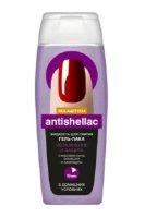 Жидкость для снятия лака Antishellac увлажнение и защита б/ацетона с маслом льна,ромашки и календулы 110мл