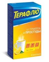 ТераФлю от гриппа и простуды пак.(пор. д/р-ра орал.) №4 (лимон)