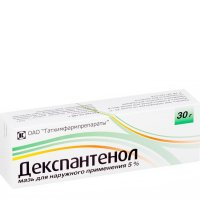 Декспантенол мазь 5% 30г