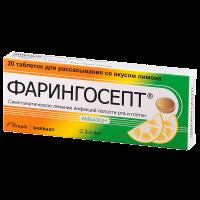 Фарингосепт таб. д/рассас. 10мг №20 (лимон)