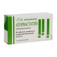 Аторвастатин таб. п/пл. об. 20мг №30
