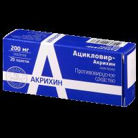 Ацикловир-Акрихин таб. 200мг №20