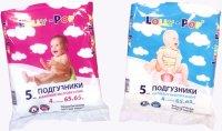 Подгузники Lolly Pop 65 х 65