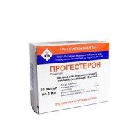 Прогестерон амп.(р-р д/в/м введ. масляный) 1% 1мл №10