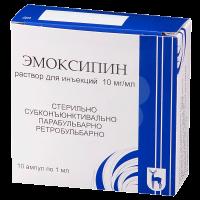 Эмоксипин амп.(р-р д/ин.) 1мг/мл 1мл №10