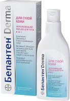 Бепантен Derma лосьон д/тела увлажняющий 200мл