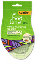SALTON (Салтон) Feet Only Lady Гелевые подушечки п/стопу №2