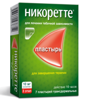 Никоретте пластырь ТДТС 10мг/16ч (саше) №7 полупрозрачн.