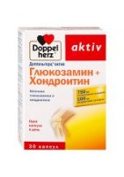 Доппельгерц Актив Глюкозамин+Хондроитин капс. №30
