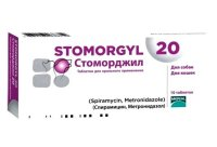 Стоморджил (Stomorgyl)