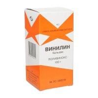 Винилин (бальзам Шостаковского) фл.(жидк. наружн. и внутр. прим.) 100г