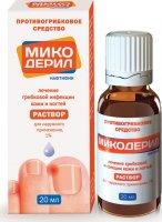 Микодерил фл.-кап.(р-р- д/наруж. прим.) 1% 20мл