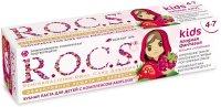 Зубная паста детская РОКС Kids (4-7лет) Ягодная фантазия Малина и Клубника 45г