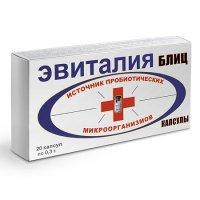 Эвиталия Блиц комплекс пробиотиков