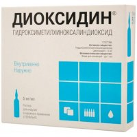 Диоксидин амп. 0,5% 5мл №10