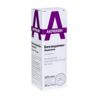 Бензидамин-Акрихин фл.(спрей д/местн. применен. дозир.) 0,255 мг/доза 30мл (176доз)