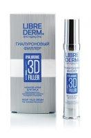 Либридерм (Librederm) гиалурон филлер 3D крем ночной д/лица 30мл