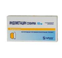Индометацин Софарма супп. рект. 100мг №6