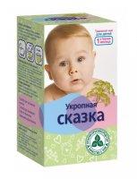 Чай детский Укропная сказка Травяной пак.-фильтр 1,5г №20