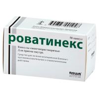 Роватинекс капс. кишечнораств. №50