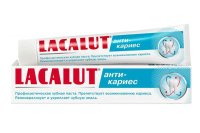 Зубная паста ЛАКАЛЮТ Анти-кариес 75мл