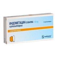 Индометацин Софарма супп. рект. 50мг №6