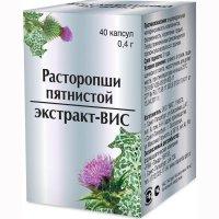 Расторопши пятнистой экстракт-ВИС капс. 0,4г №40