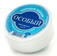 Зубной порошок ОСОБЫЙ 140куб.см. (62г)