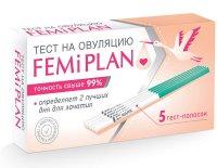 Тест на овуляцию Femiplan №5