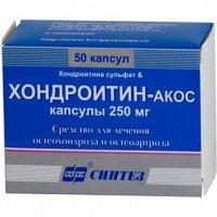 Хондроитин-АКОС капс. 250мг №50