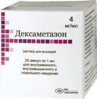 Дексаметазон амп.(р-р д/ин.) 4мг/мл 1мл №25
