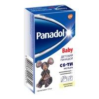 Детский Панадол супп. рект. 125мг №10