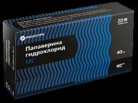 Папаверина гидрохлорид МС таб. 40мг №20