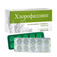 Хлорофиллипт с вит. С