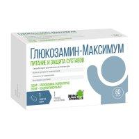 Глюкозамин Максимум таб. 1400мг №60