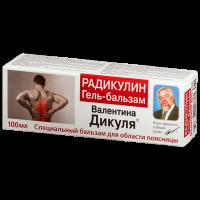 Бальзам косметический ВАЛЕНТИНА ДИКУЛЯ Радикулин п/болях в пояснице 100мл