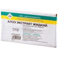 Алоэ экстракт жидкий для инъекций амп. 1мл №10