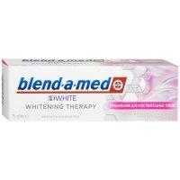 Зубная паста БЛЕНД-А-МЕД 3D White Whitening Therapy Отбеливание д/чувств. зубов 75мл