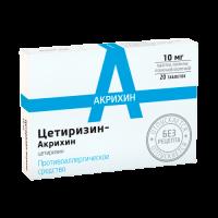 Цетиризин-Акрихин таб. п/пл./об. 10мг №20