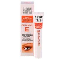 """Витамин Е """"Либридерм"""" (Librederm) крем-антиоксидант вокруг глаз 20мл"""