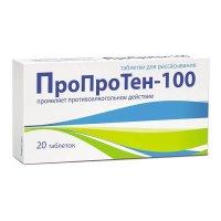 Пропротен-100 таб. №20