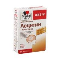 Доппельгерц Актив Лецитин-комплекс капс. №30