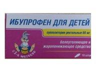 Ибупрофен-ФС для детей