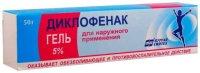 Диклофенак туба(гель д/наружн. прим.) 5% 50г №1