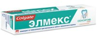 Зубная паста COLGATE Elmex Sensitive Plus 75мл
