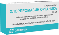 Хлорпромазин Органика