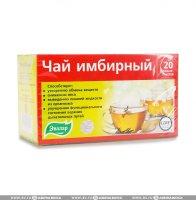 Чай лечебный ИМБИРНЫЙ пак.-фильтр 2г №20