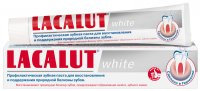 Зубная паста ЛАКАЛЮТ White 75мл